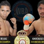 6月29日試合予定。WBA世界ミニマム級王座統一戦ノックアウトvsバイロン・ロハス