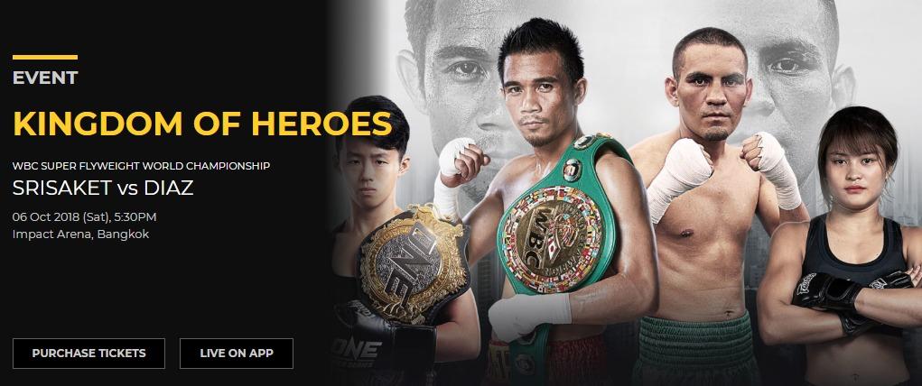 シーサケット防衛戦がアベマTVで無料配信!WBC世界スーパーフライ級タイトルマッチ