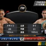 【結果】シーサケットvsディアス WBC世界スーパーフライ級タイトルマッチ10月6日