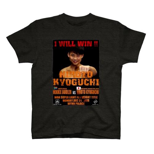京口紘人の限定Tシャツ