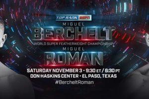 三浦隆司と対戦した二人【結果】ベルチェットvsミゲル・ローマン WBC世界スーパーフェザー級タイトルマッチ