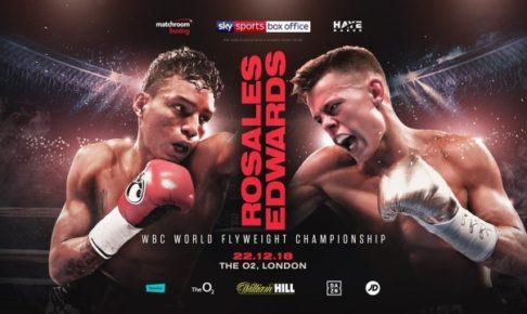 比嘉に勝利したロサレスが・・【結果】クリストファー・ロサレスvsチャーリー・エドワーズ WBCフライ級タイトルマッチ