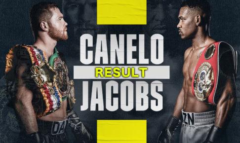 【結果・ライブ速報】カネロ・アルバレスvsダニエル・ジェイコブス WBAスーパー・WBC・IBF世界ミドル級王座統一戦 2019年5月5日