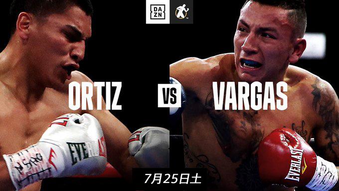7月25日全勝全KOバージル・オルティスjr.vsサミュエル・バルガス