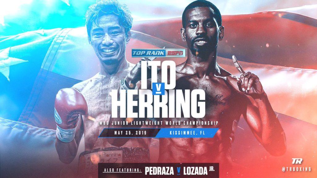 5月26日WBO世界スーパーフェザー級タイトルマッチ【伊藤雅雪】@アメリカ