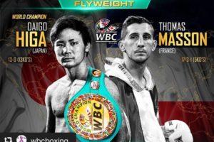 比嘉vsマソン WBCフライ級タイトルマッチ
