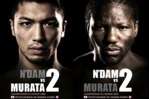 アッサン・エンダム vs 村田諒太 WBA世界ミドル級タイトルマッチ