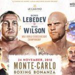 【結果】WBAクルーザー級休養王者デニス・レベデフvsマイク・ウィルソン 2018年11月24日