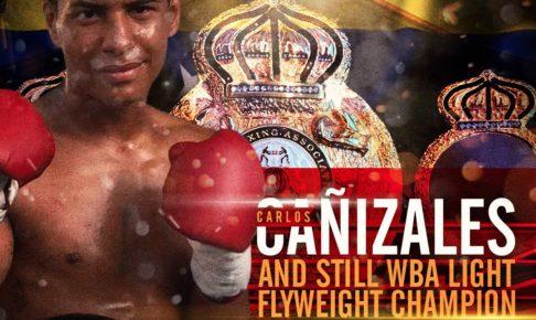 【結果】カニサレスvsルー・ビン WBA世界ライトフライ級タイトルマッチ