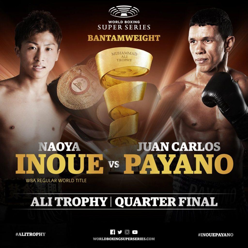 2018年10月7日横浜アリーナ、第2シード WBA正規王者:井上尚弥(日本・大橋) vs 元WBA世界バンタム級スーパー王者:ファン・カルロス・パヤノ(ドミニカ)