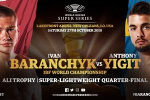 【結果】イバン・バランチェクvsアンソニー・イギット WBSS2スーパーライト級1回戦 IBF世界スーパーライト級王座決定戦