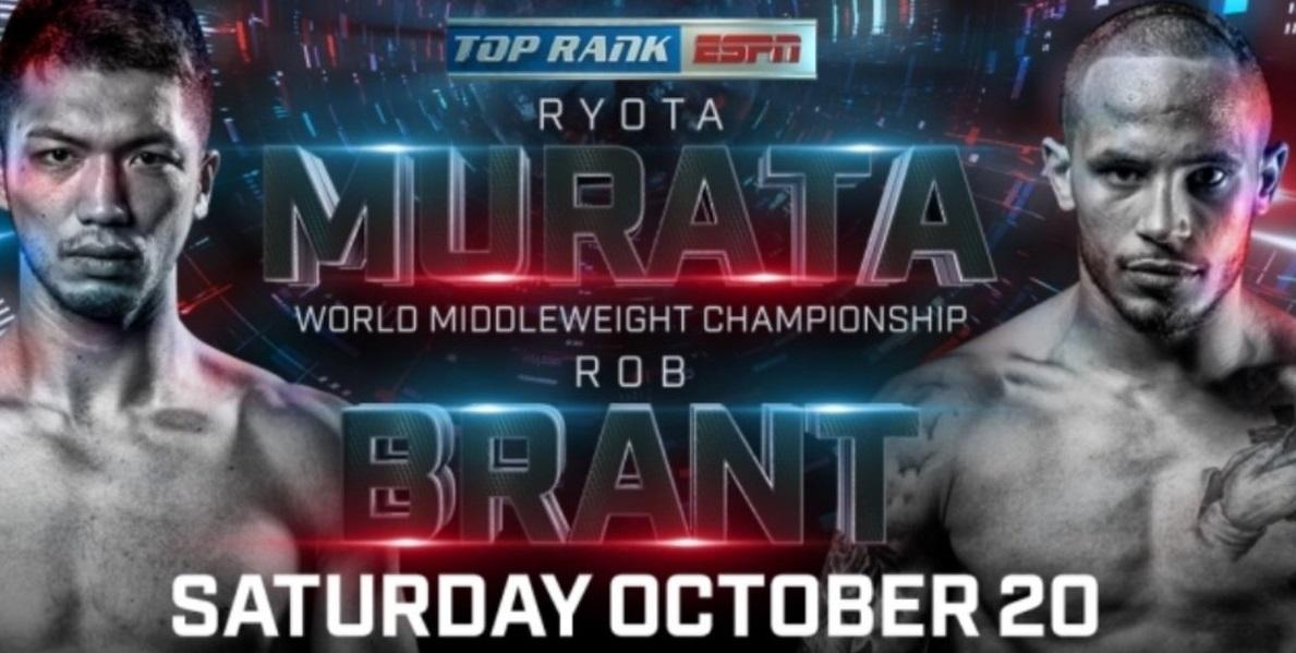 【結果】村田諒太vsロブ・ブラント WBA世界ミドル級レギュラータイトルマッチ2018年10月21日