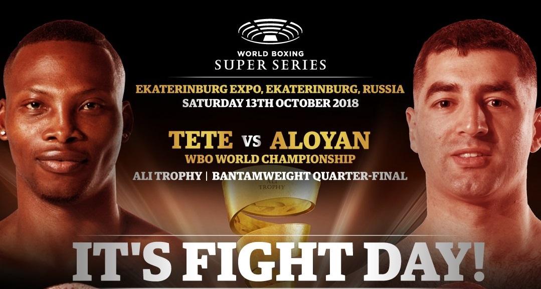【結果】ゾラニ・テテvsアロイヤン WBSSシーズン2バンタム級1回戦 WBO世界バンタム級タイトルマッチ2018年10月13日