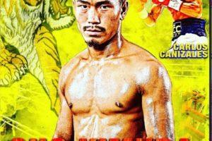 【結果・ライブ速報】木村翔vsカルロス・カニサレス WBA世界ライトフライ級タイトルマッチ 2019年5月26日