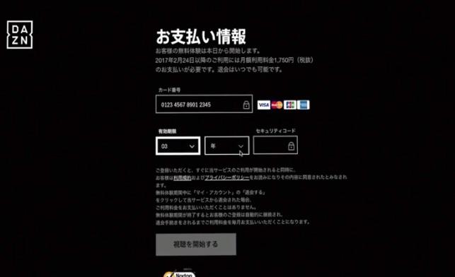 2支払い登録|11月3日(日本時間)カネロvsコバレフの試合を無料で観戦。テレビは放送なし。
