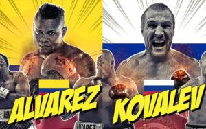 【速報・結果】エレイデル・アルバレスvsセルゲイ・コバレフ WBO世界ライトヘビー級タイトルマッチ2019年2月3日