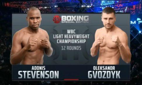 拮抗した試合の結末は・・【結果】スティーブンソンとグウォジク(ゴズディク)WBC世界ライトヘビー統一戦12月1日