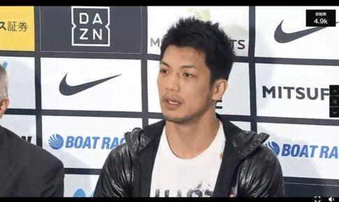 12月4日13時ボクシング村田諒太が会見。進退?アベマTV(abemaTV)で会見が視聴。