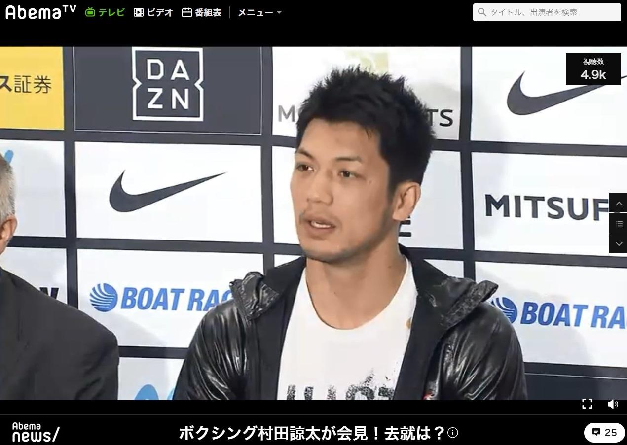 村田諒太VSロブ・ブラント LIVE - ボクシング動画 …