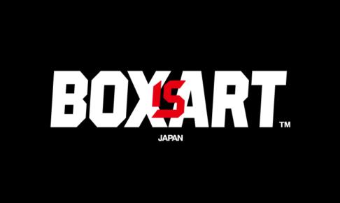 box is art | リスクを取る勇気が無い者は、人生において何も達成することが出来ない rip Muhammad Ali