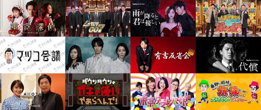日本ドラマ・テレビ 画像:fulu