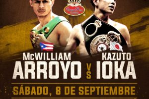 【結果】アローヨvs井岡一翔 @アメリカ WBC世界スーパーフライ級シルバータイトルマッチ