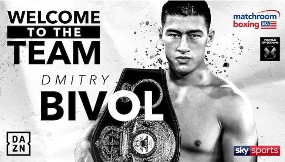 現WBA世界ライトヘビー級王者ディミトリー・ビボルの防衛戦が、3月9日(日本10日)、ジョー・スミス・ジュニアと対戦する。DAZN配信予定。