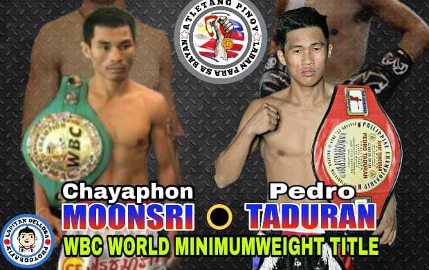 WBC世界ミニマム級タイトルマッチ 王者:ワンヘン・カイヤンハーダオジム(タイ)vs14位:ペドロ・タドゥラン(フィリピン)