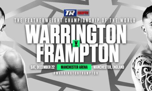 【結果】ジョシュ・ウォーリントンvsカール・フランプトン IBF世界フェザー級タイトルマッチ
