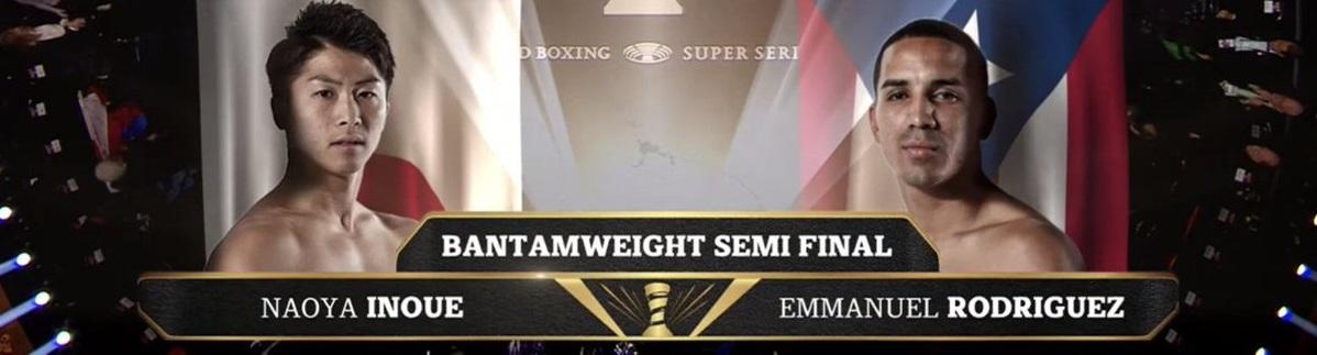 WBSS2バンタム級準決勝「井上尚弥vsロドリゲス」@アメリカ
