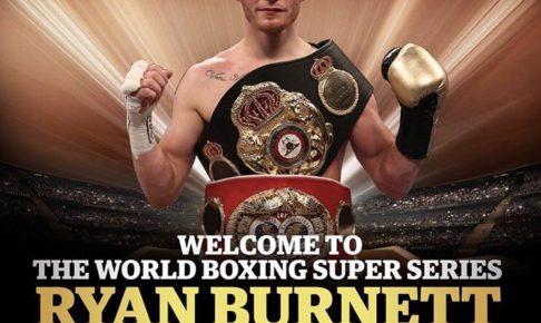 WBSSバンタム参加選手WBAスーパー王者:ライアン・バーネット(英国)