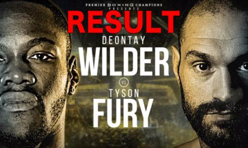 ダウンが2度【結果】デオンテイ・ワイルダーvsタイソン・フューリー WBC世界ヘビー級タイトルマッチ
